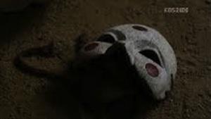 ami masqué